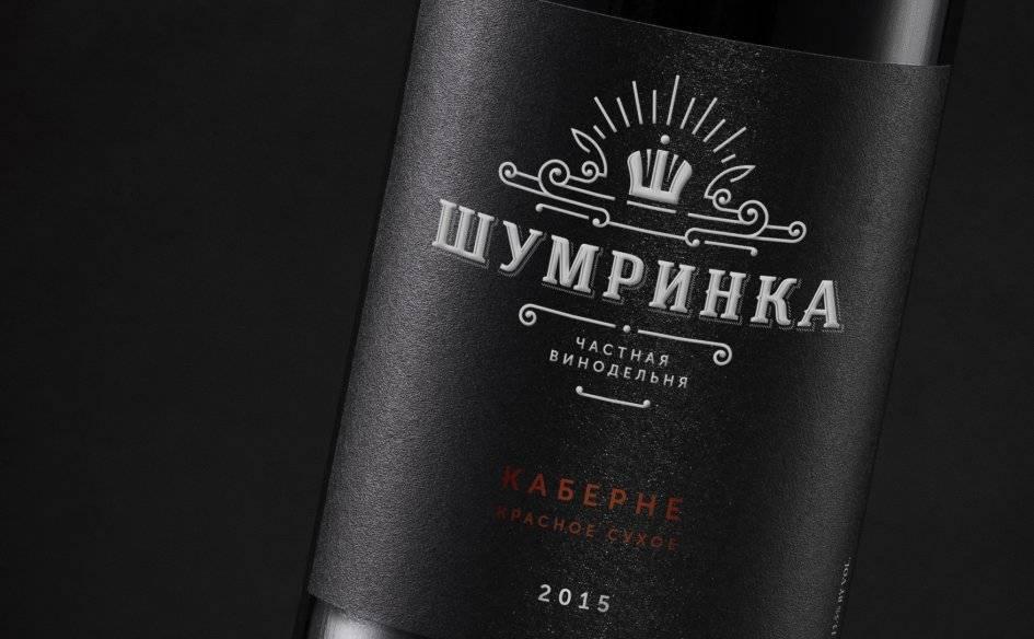 Обзор Краснодарских вин и виноградных угодий