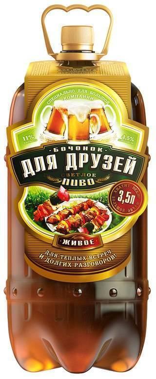 Пиво в 5-литровых бочонках: в чем преимущество лучших марок