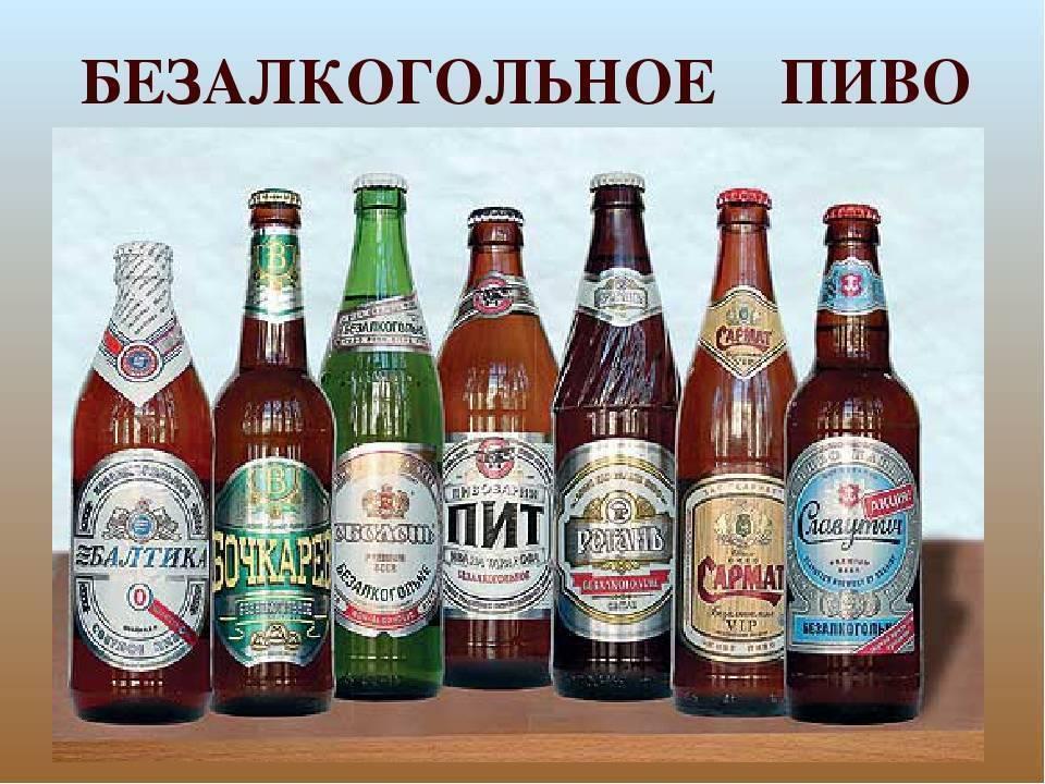 Польза и вред безалкогольного пива, можно ли пить за рулем