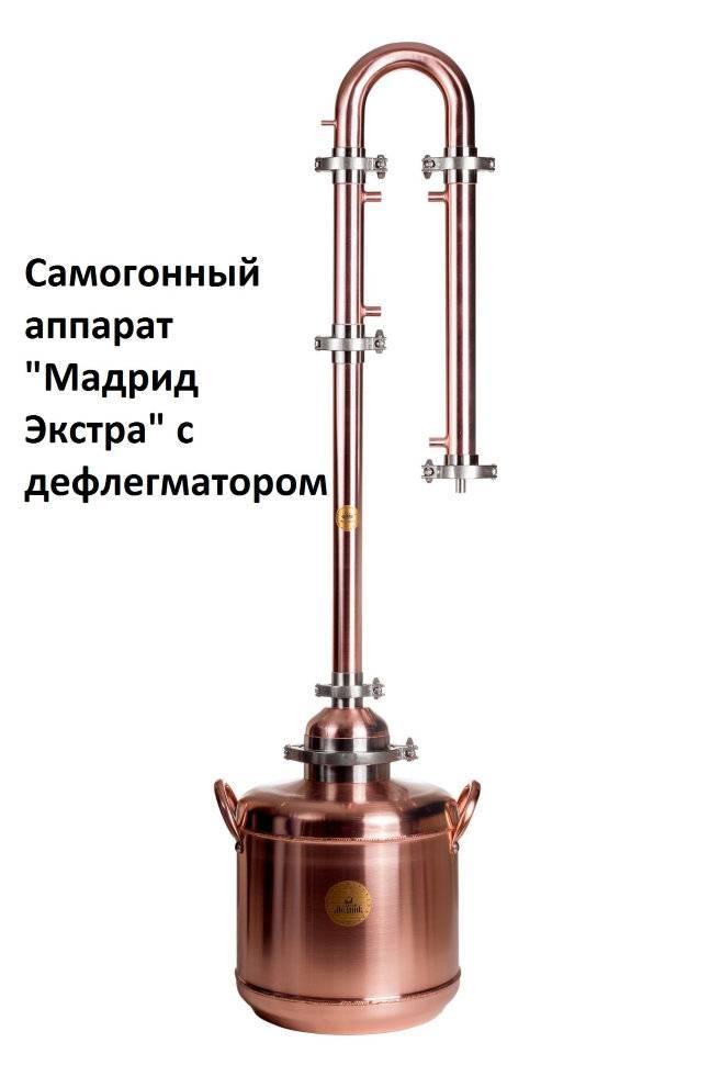 Русский медный самогонный аппарат волга 28