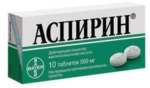 Передозировка аспирином (ацетилсалициловой кислотой)