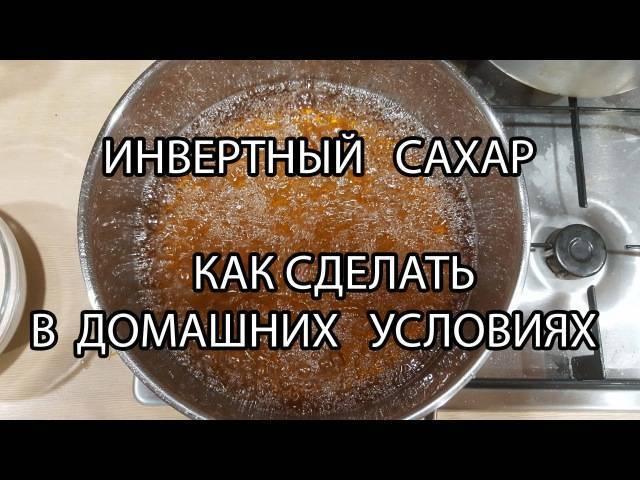 Как правильно готовить самогон из сахара в домашних условиях? пропорции для браги на сахаре и дрожжах