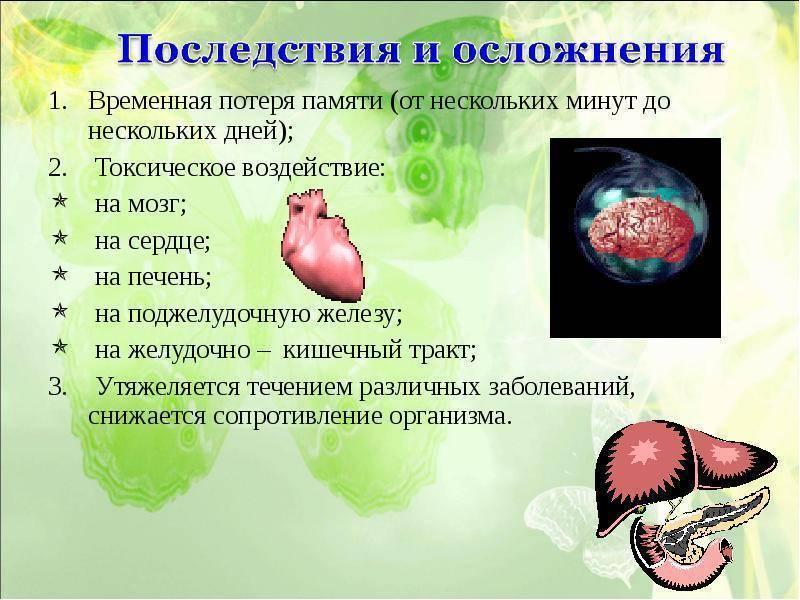 Амнезия истерическая: причины, симптомы, диагностика, лечение, профилактика