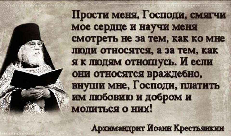 Православная церковь об идеологии childfree: отношение, мнение и ответы на частые вопросы