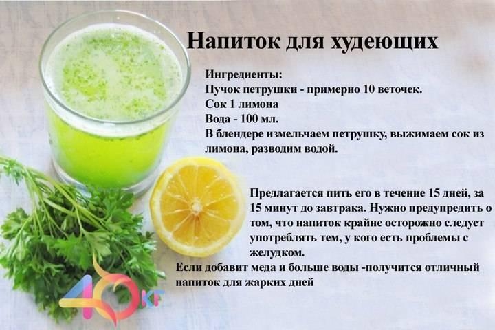 Как сделать содовую в домашних условиях, рецепт