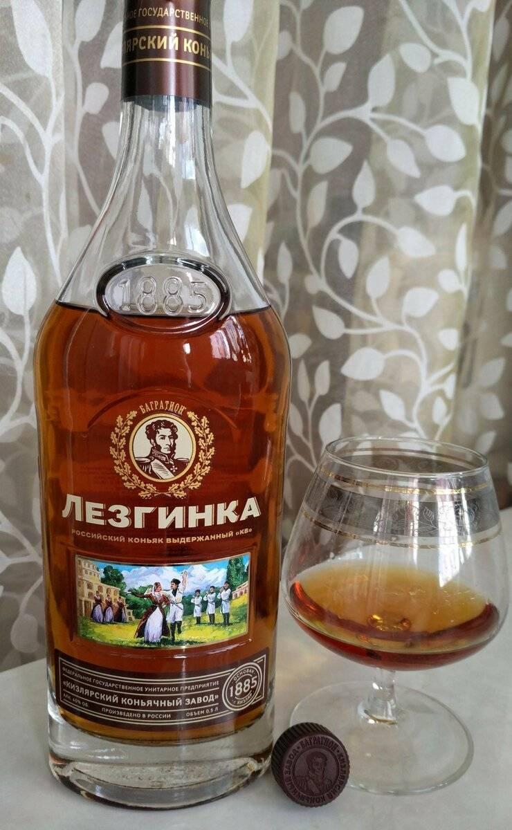Как отличить подделку коньяка «лезгинка» по бутылке и вкусу