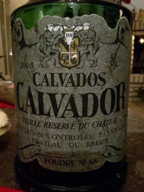 """Кальвадос домашний """"имитация"""" – кулинарный рецепт"""