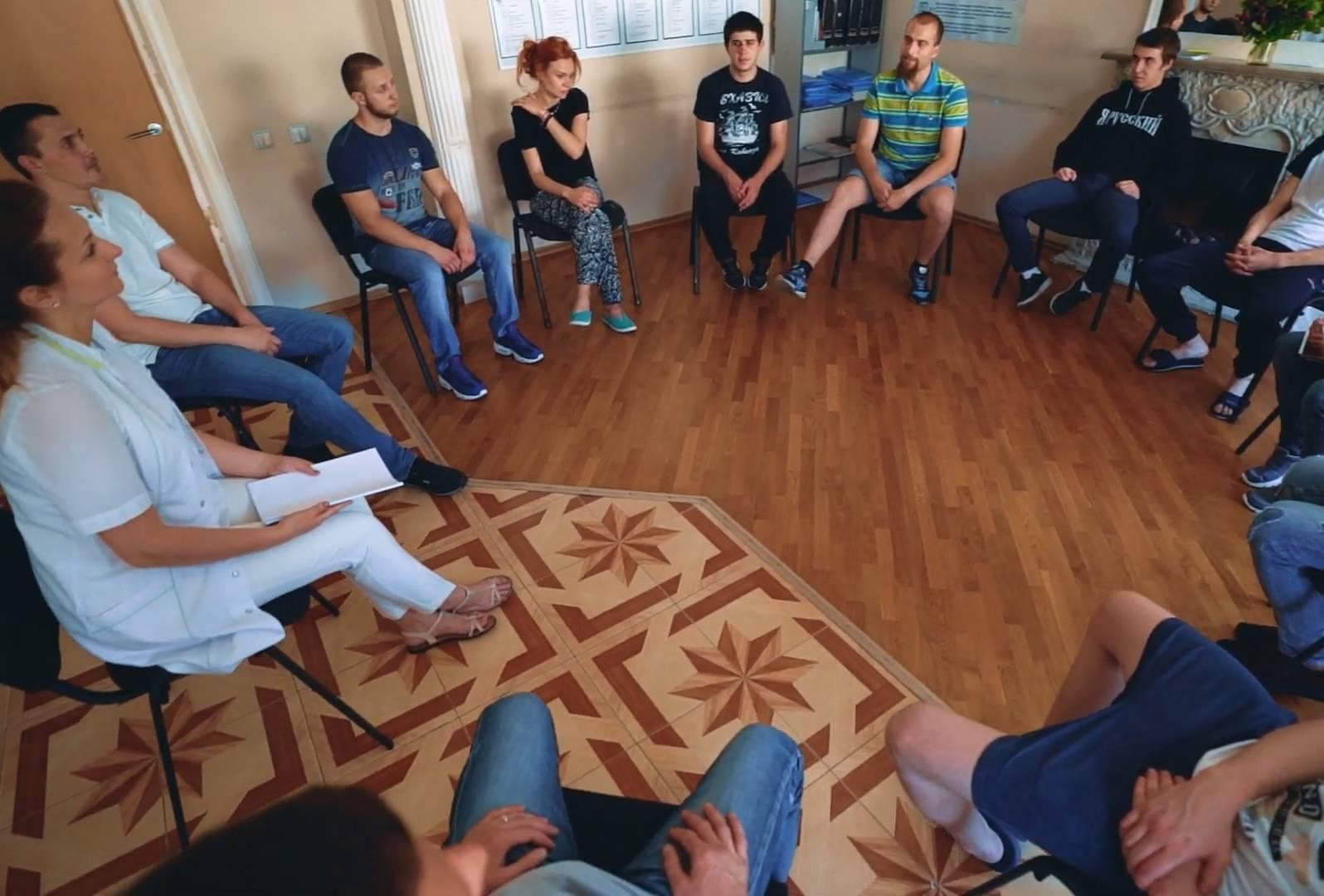 Реабилитационный центр наркозависимых в крыму