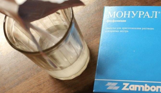 Через сколько помогает монурал? специфические особенности применения, инструкция, противопоказания и отзывы о препарате