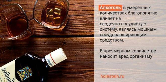 Вино расширяет или сужает сосуды