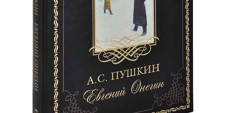 Еда в романе «евгений онегин»: в произведении упомянуто более 30 разных блюд.