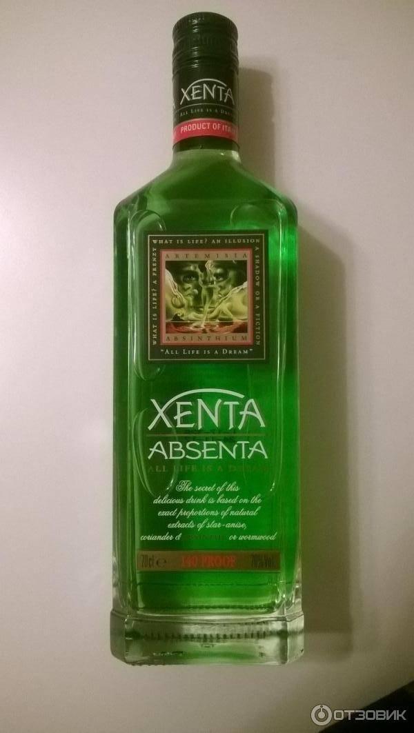 Абсент xenta (ксента): описание, цена и стоимость