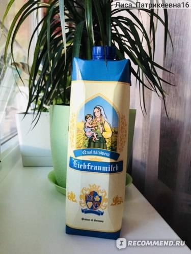 Молоко любимой женщины вино: описание, вкусовые качества ⛳️ алко профи