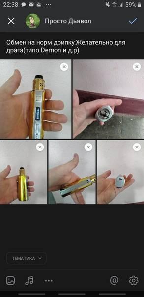Электронная сигарета трещит при затяжке, почему она шипит и щелкает