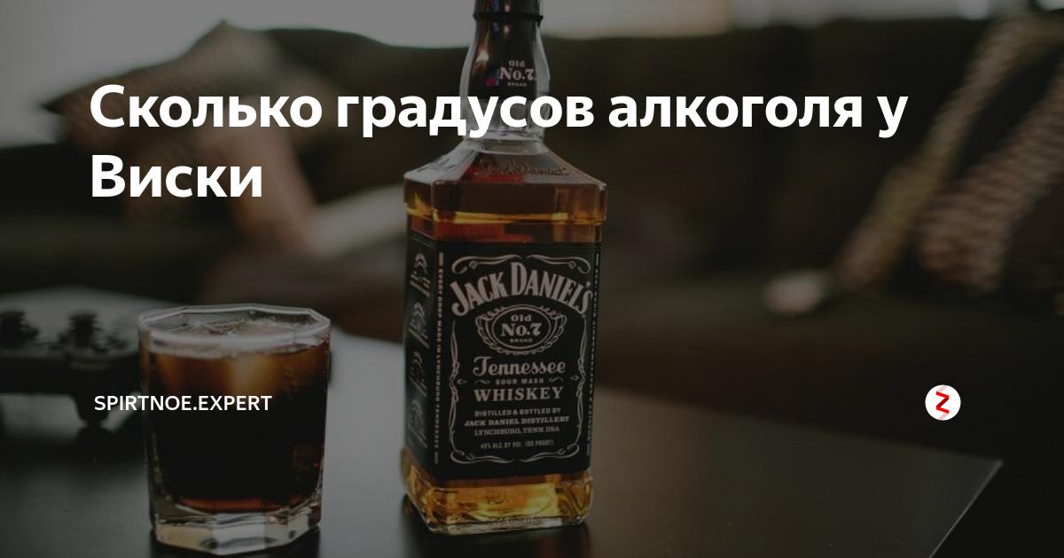 Сколько градусов в абсенте? от чего зависит крепость напитка?