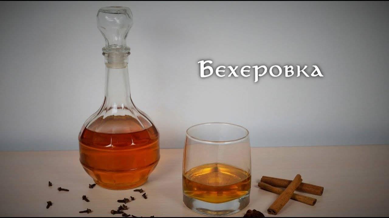 Рецепты бехеровки в домашних условиях: приготовление чешского ликера из самогона, водки и спирта, как сделать коктейли на его основе | mosspravki.ru