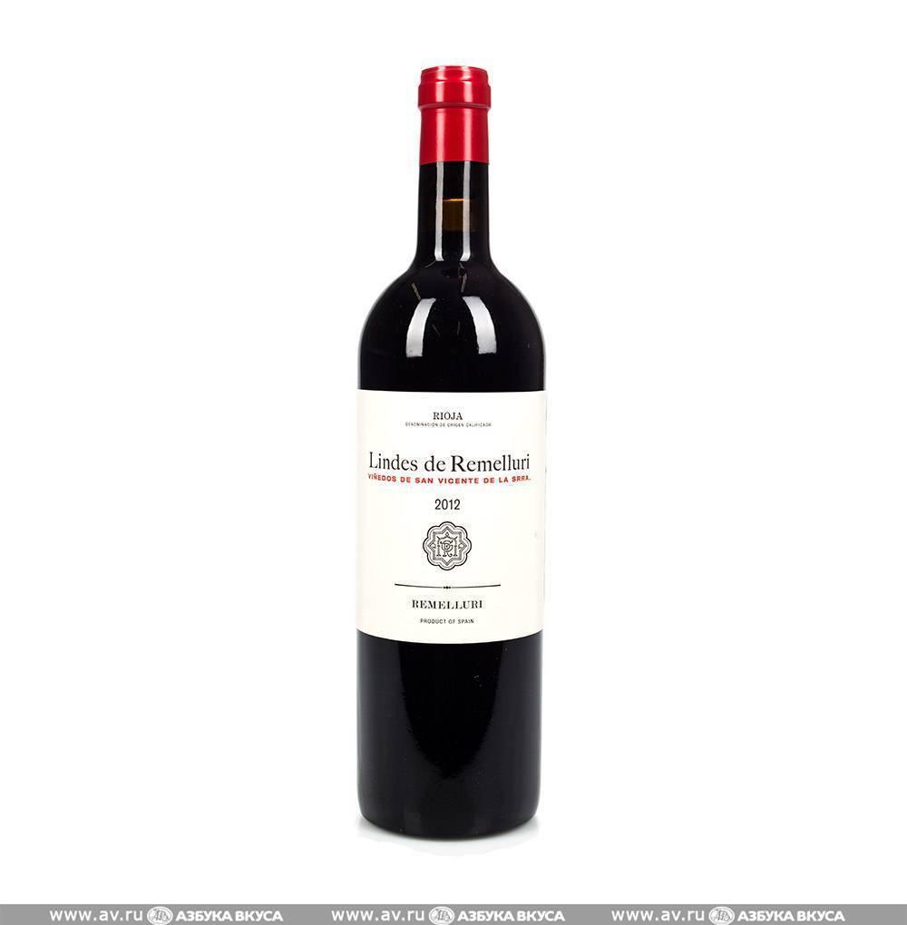 Сорт винограда темпранильо описание и вкусовые характеристики вина выращивание