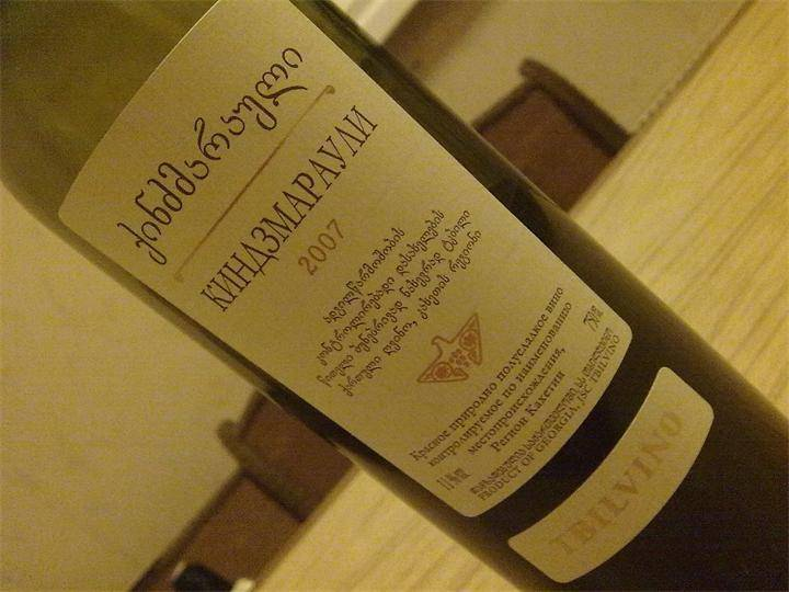 Вино табла киндзмараули