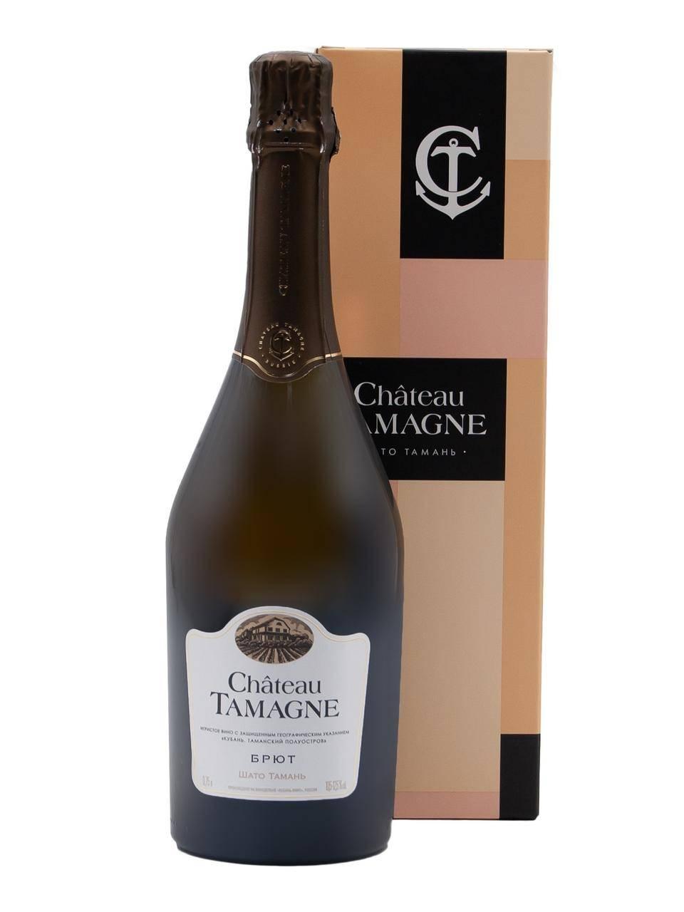 Шато тамань (chateau tamagne)