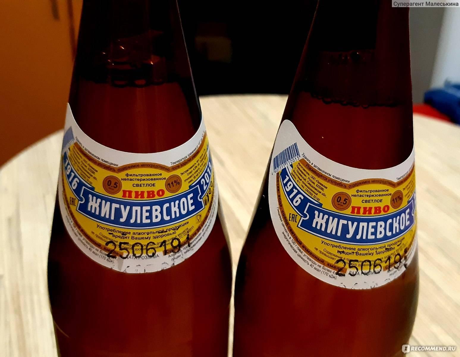 Пастеризация пива в домашних условиях