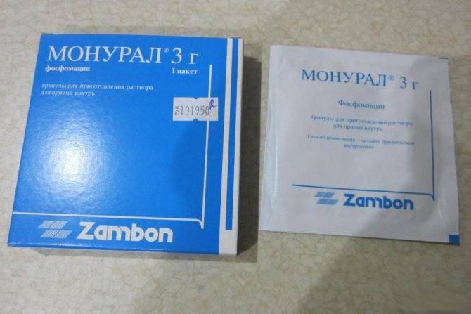 Как принимать порошок монурал: инструкция по применению при цистите, отзывы при лечении, цена