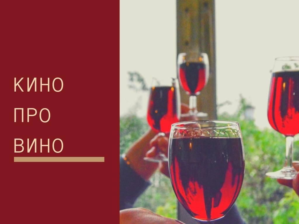 От древних греков до шагала: вино в изобразительном искусстве