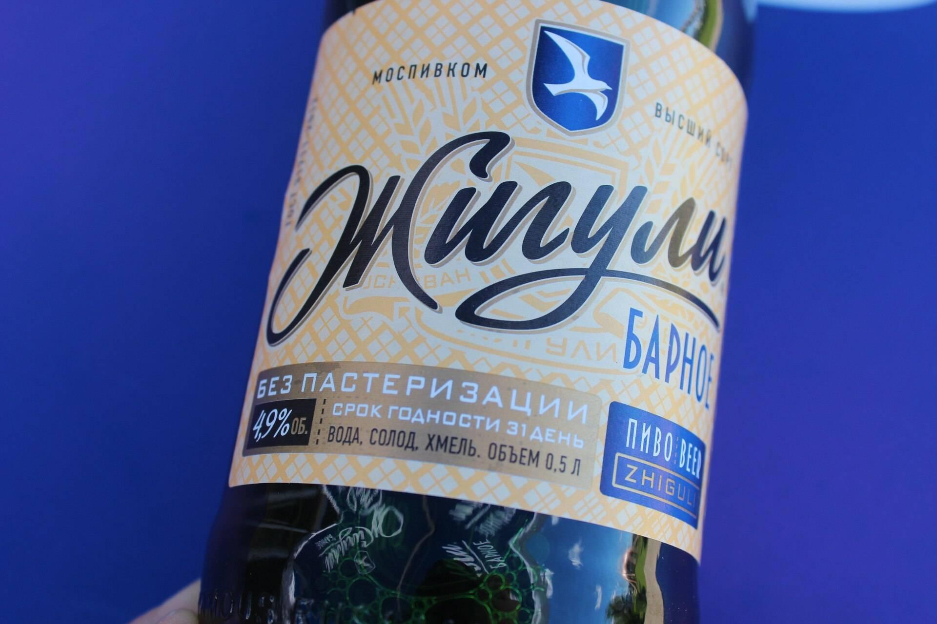 """""""жигулевское барное"""": производитель, вкусовые качества, фото и отзывы о пиве"""