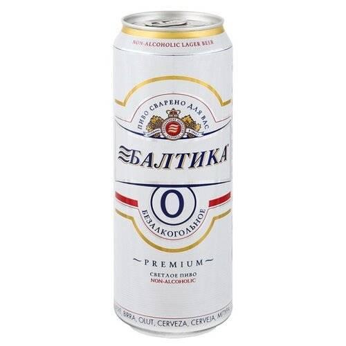 Балтика 0 пшеничное нефильтрованное: отзывы, характеристики || балтика нулевка нефильтрованное