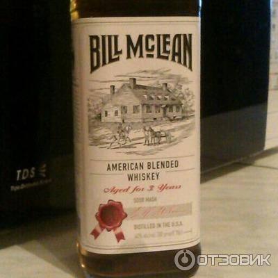 Виски традиционный купажированный «билл маклин»