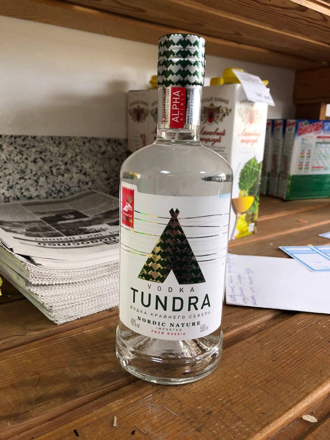 Отзывы потребителей о водке Тундра