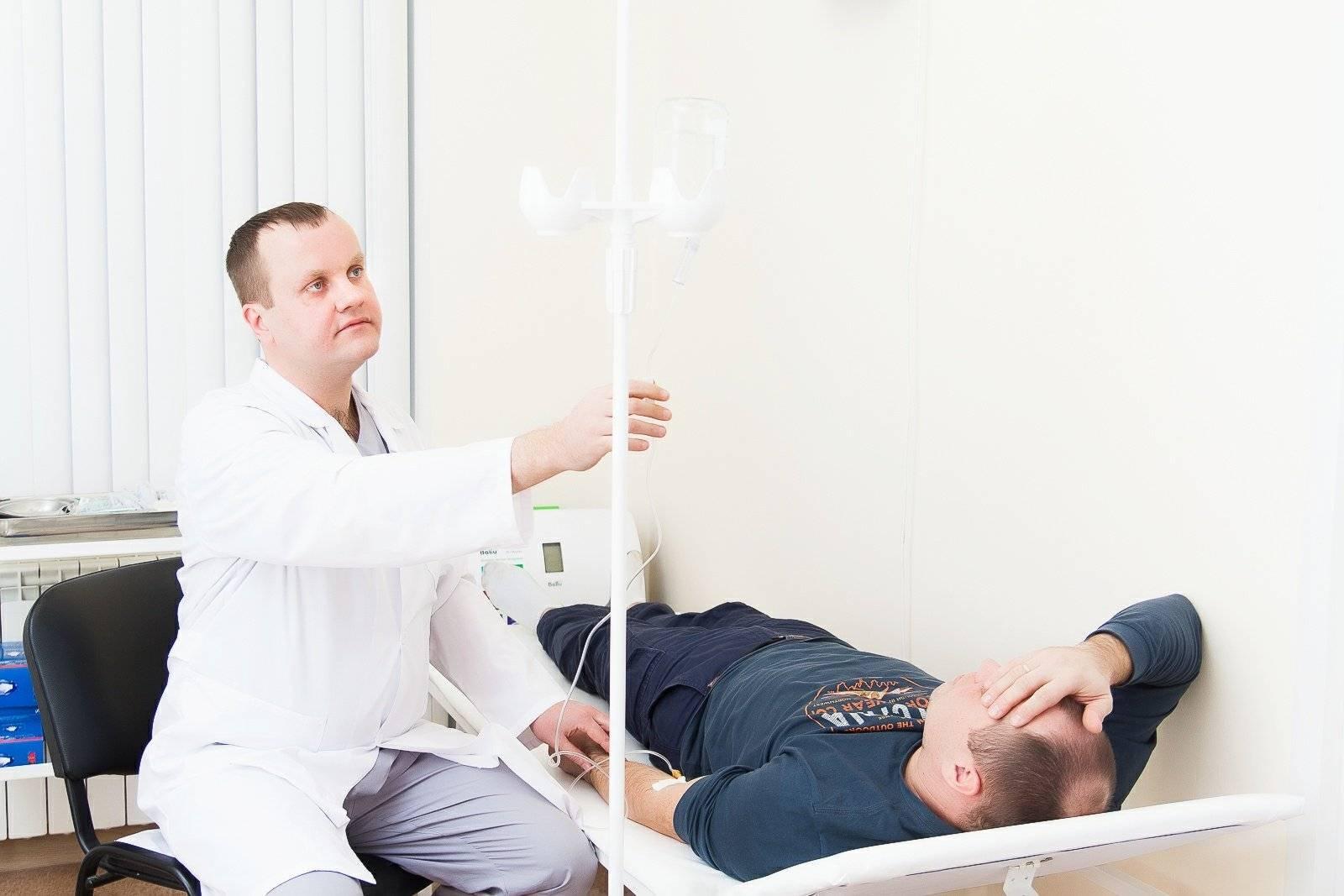 Наркологические клиники и центры в москве