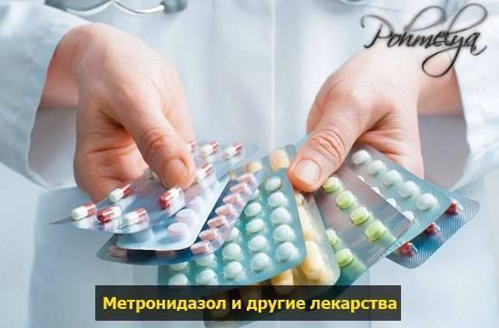 Орнидазол-веро: инструкция по применению, цена, отзывы, аналоги