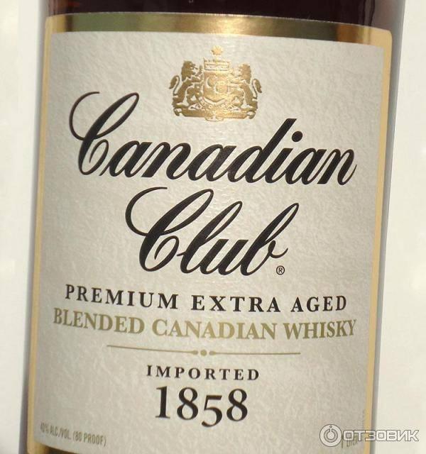 Виски canadian club (канадиан клаб): описание, отзывы и стоимость