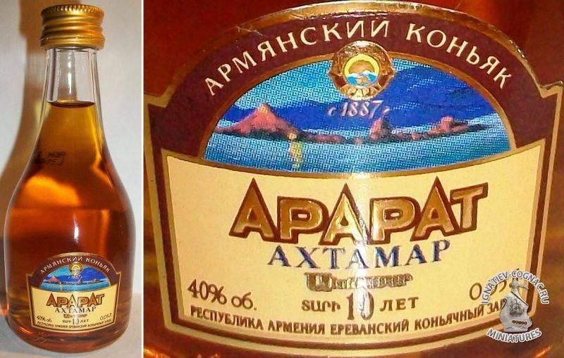 Коньяк «ной властелин» 25-летний, в подарочной коробке, 0.7 л — «noy tirakal» 25 years old, gift box, 700 мл