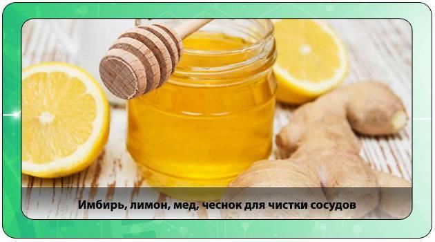 Рецепт эликсира молодости: чеснок с лимоном и медом