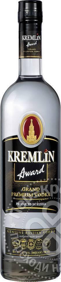 Водка кремлин (kremlin award): описание напитка, отзывы и цена в россии