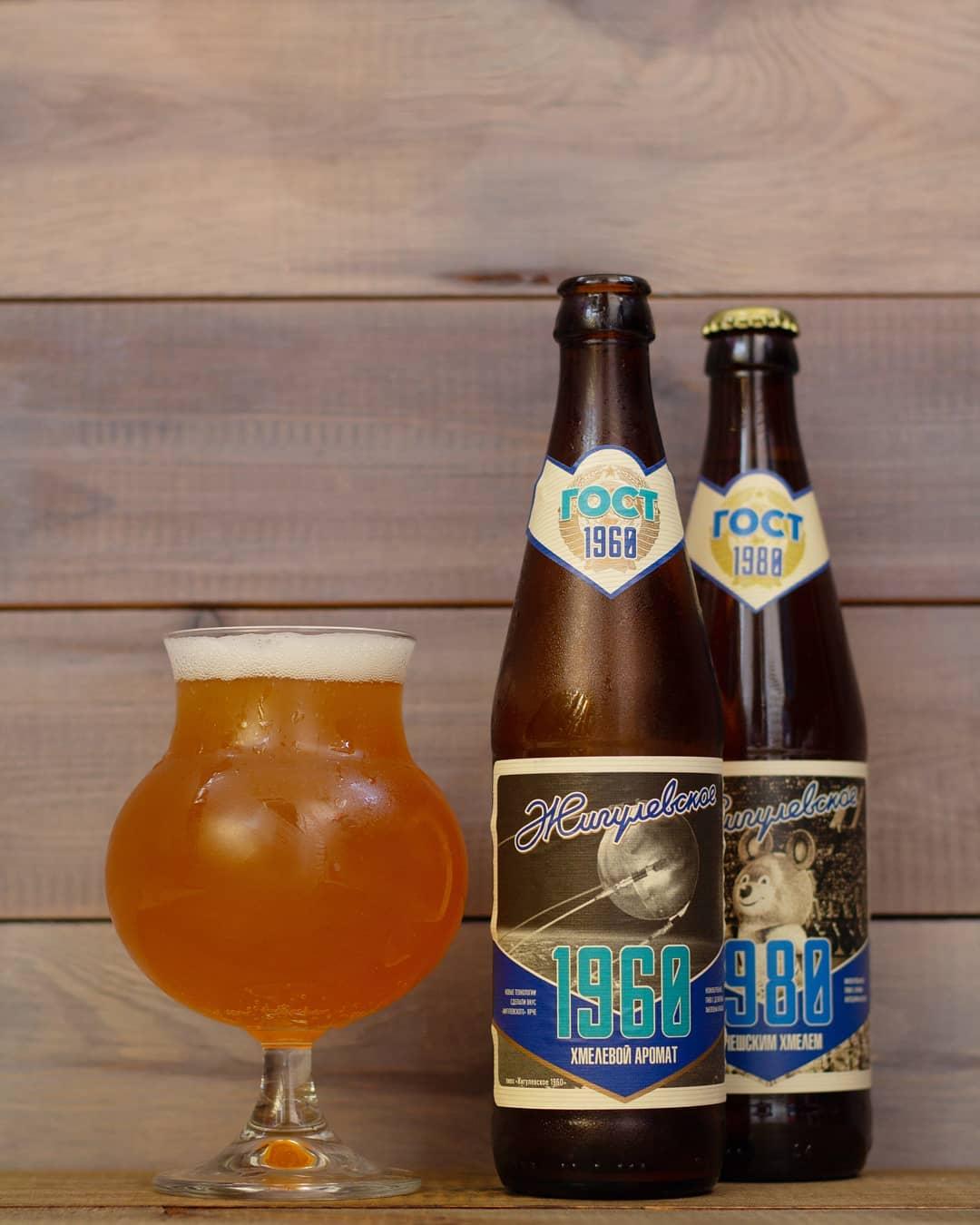 Пиво три медведя и его особенности