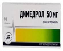 Передозировка димедролом: смертельная доза для человека отравление.ру передозировка димедролом: смертельная доза для человека