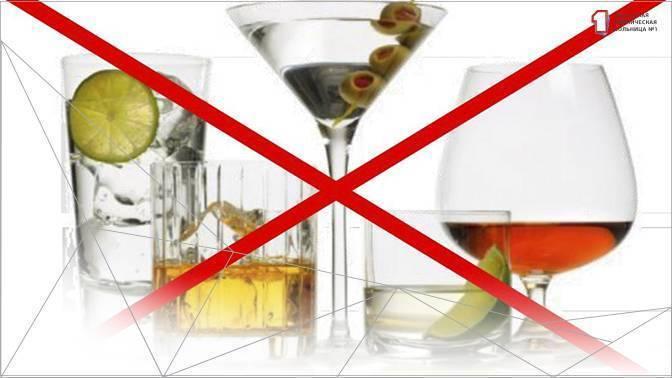 Употребление алкоголя при панкреатите