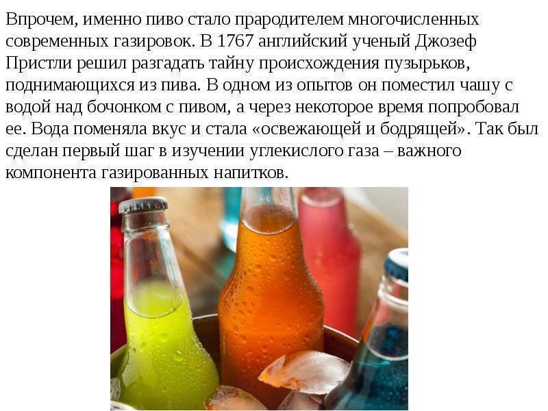 10 любопытных фактов о пиве для ценителей этого напитка