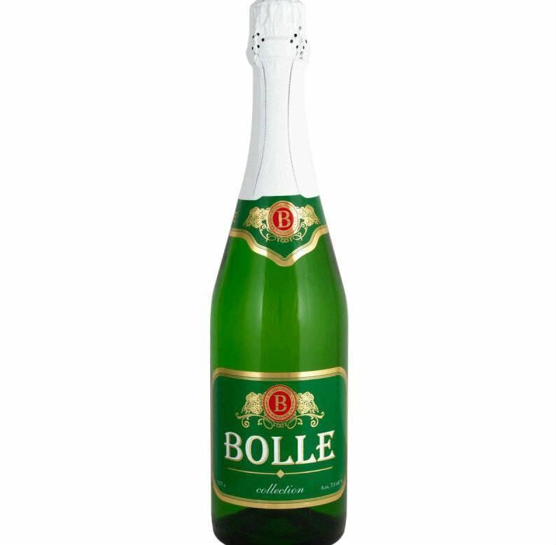 Самое хорошее шампанское из недорогих – bolle винный напиток отзывы