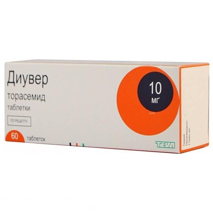 Фуросемид или верошпирон - что лучше при отеках: основные свойства лекарств, сравнительные характеристики | pro-md.ru