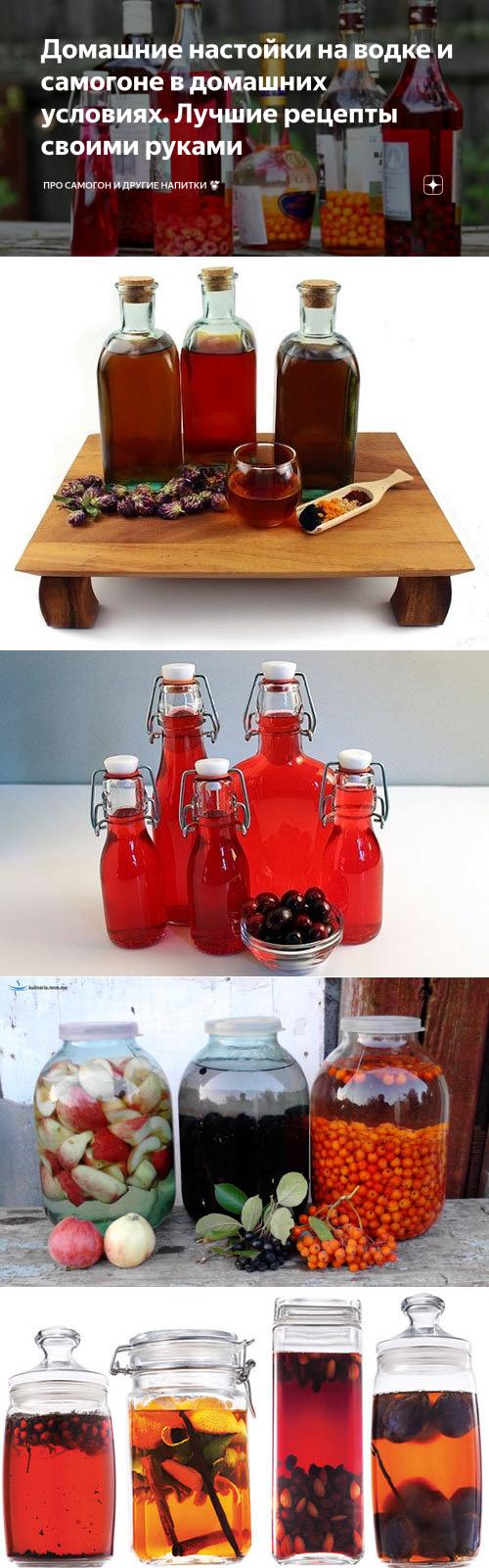 Домашняя настойка на клюкве |  домашний алкоголь - самогоноварение, рецепты настоек, водки