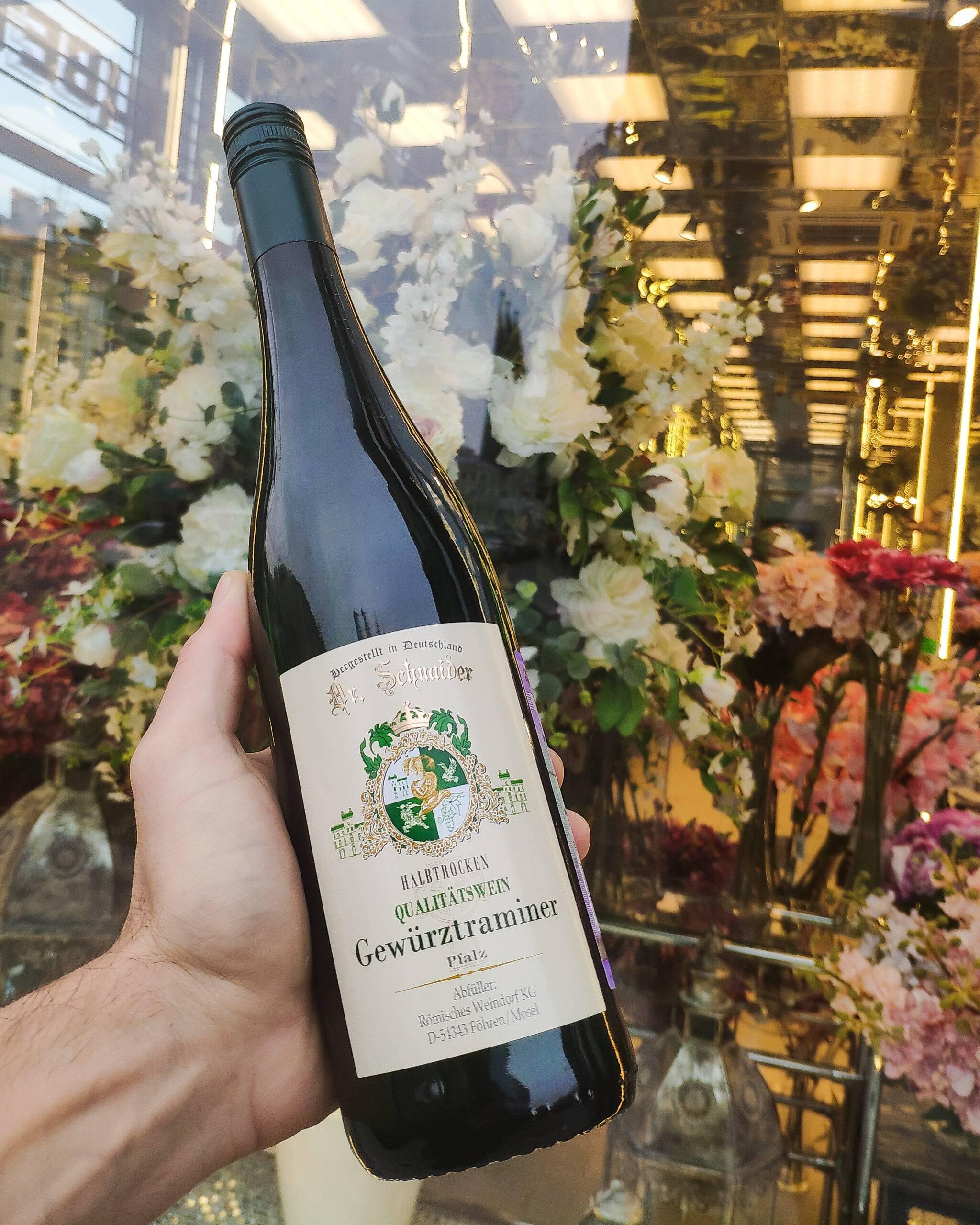 «гевюрцтраминер» (вино): описание, производитель, отзывы
