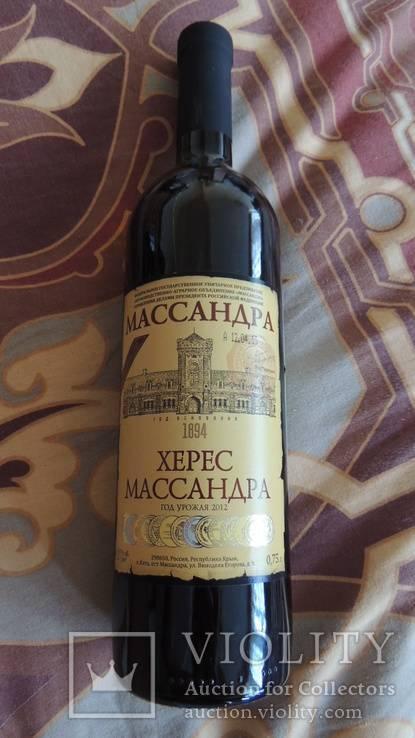 Неповторимый херес массандра. херес – крепленое вино с берегов испании херес массандра крым