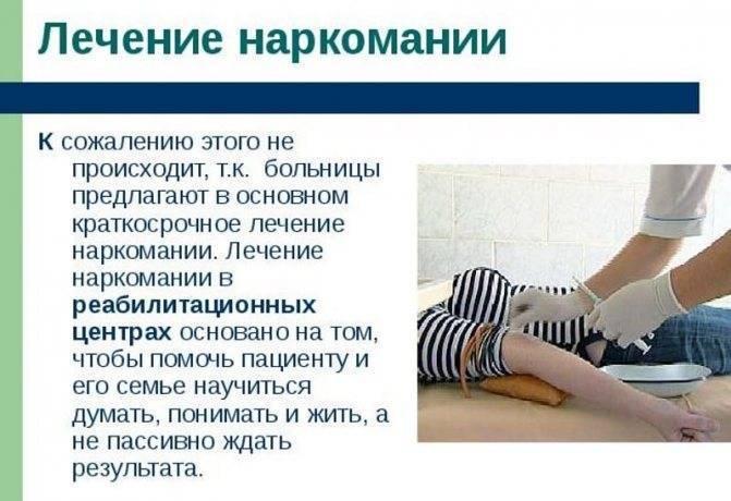 Как уснуть после употребления соли