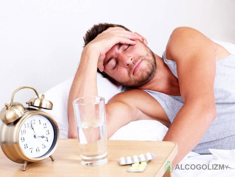 Болит голова после алкоголя - что делать, методики лечения