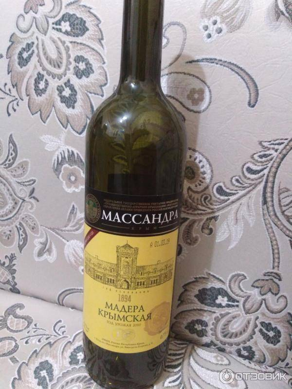 Мадера массандра – известное вино крыма + видео   наливали