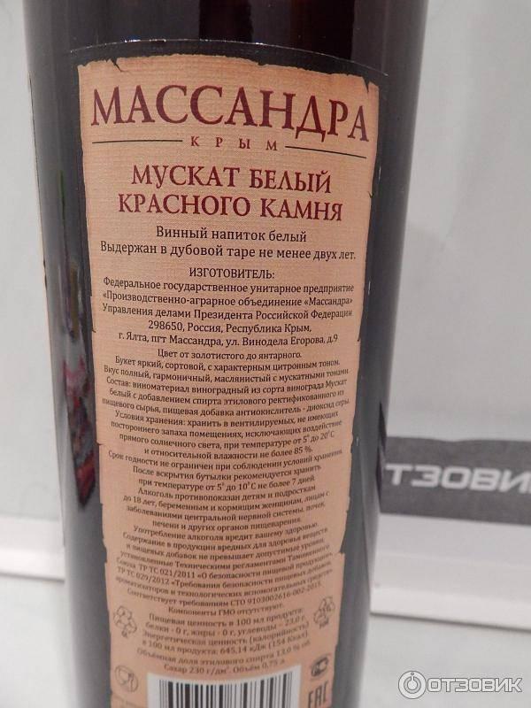 Крымские вина, топ 10 - wine-cork . рейтинговый список