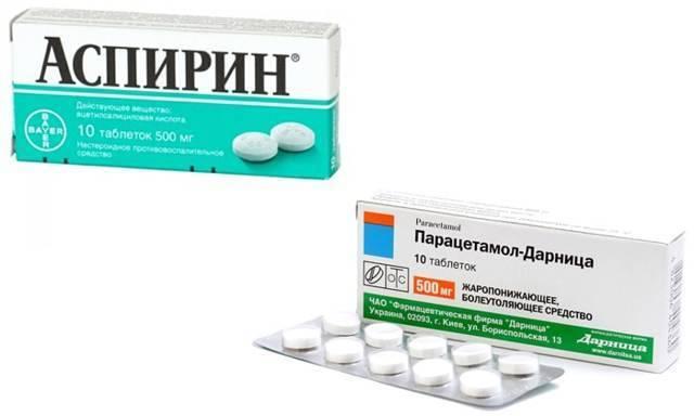Ацетилсалициловая кислота и цитрамон одно и тоже - мед-болезни